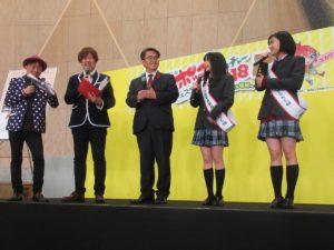 名古屋の有名司会者ロコモコボンゴ