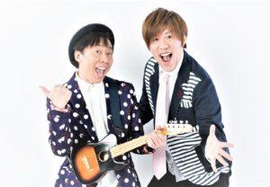 愛知県で営業本数ナンバーワンお笑い芸人ロコモコボンゴ