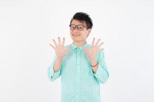 太廊(どっかんプロ)写真