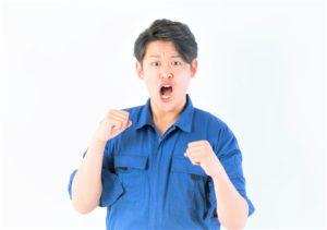 東海地区でお笑い芸人として活躍中、どっかんプロ所属酒井直斗