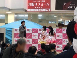 名古屋お笑い芸人お笑いネタシーン