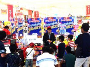 名古屋の実演販売士派遣で盛り上げる実演販売士工作太朗