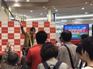 名古屋で実演販売士で有名なとかちが実演販売を行う