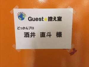1月31日名古屋ビジュアルアーツ体験入学_1491