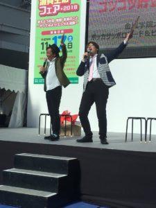 名古屋のイベント司会者、栄オアシス21