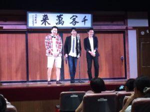 こども漫才&芸人怪談LIVE_9086